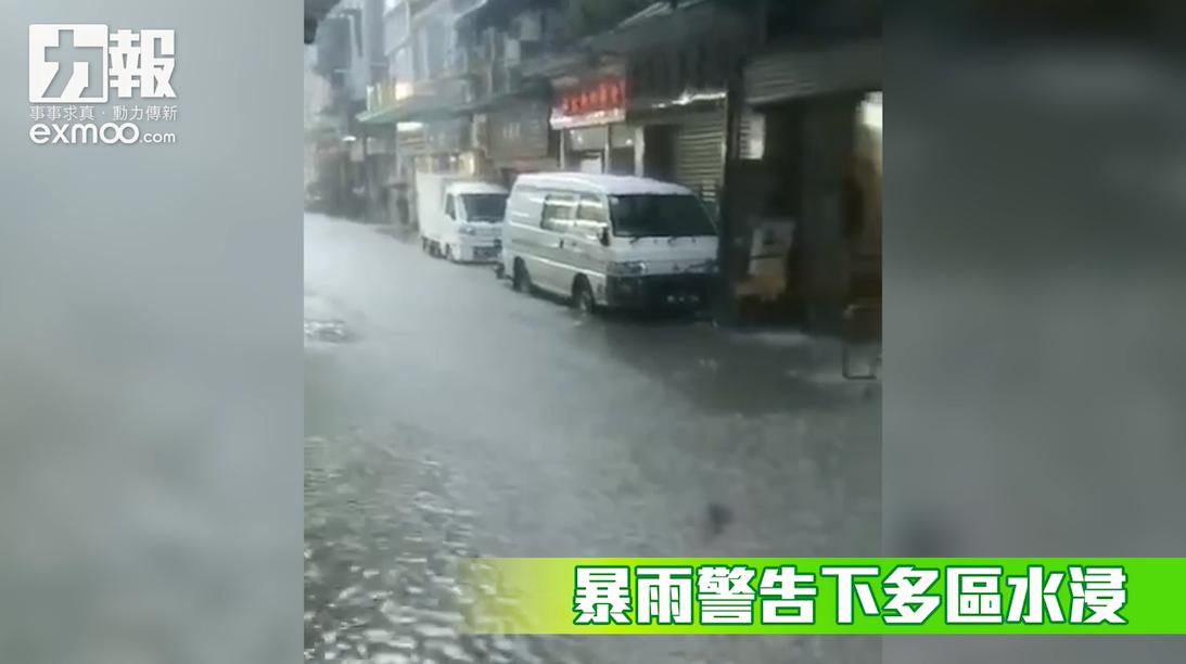 內港及台山水浸路段現已解封