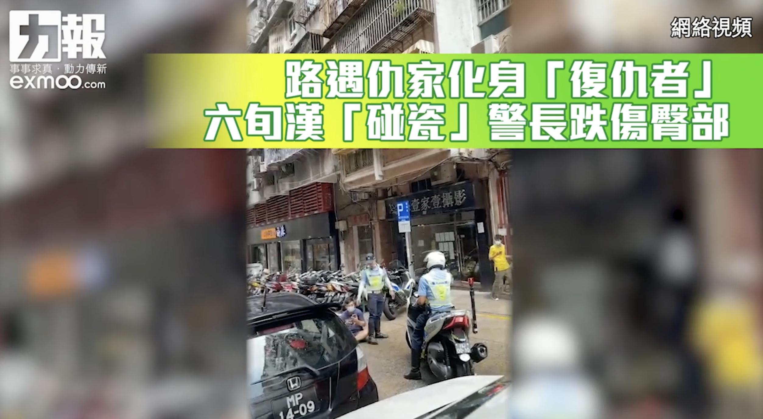 街上巧遇仇人警員結果臀部受傷