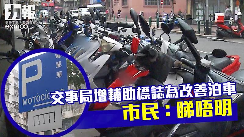 市民:睇唔明